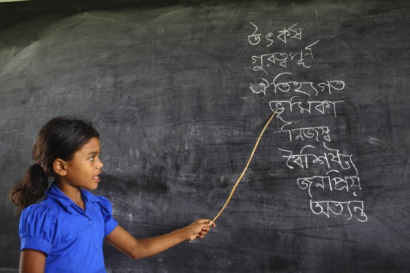 education-bangladesh
